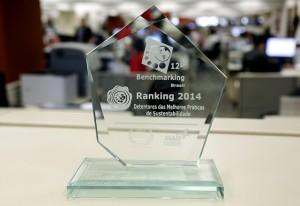 Além do troféu, os vencedores são certificados e passam a integrar um Banco Digital de Boas Práticas Socioambientais. Foto: Tâmna Waqued/Fiesp